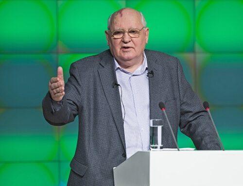 Горбачев предложил создать всемирный форум для обсуждения глобальных проблем